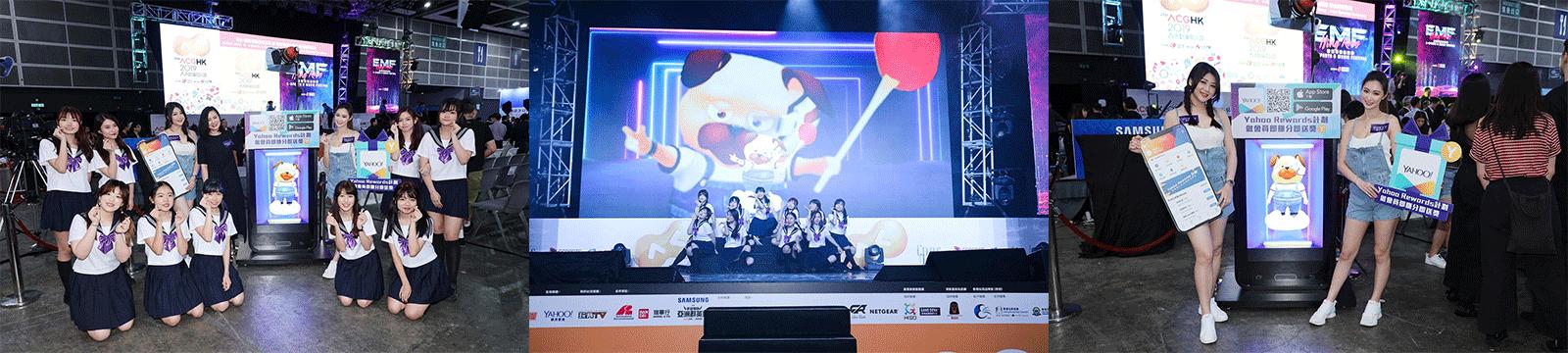 ACG HK 2019