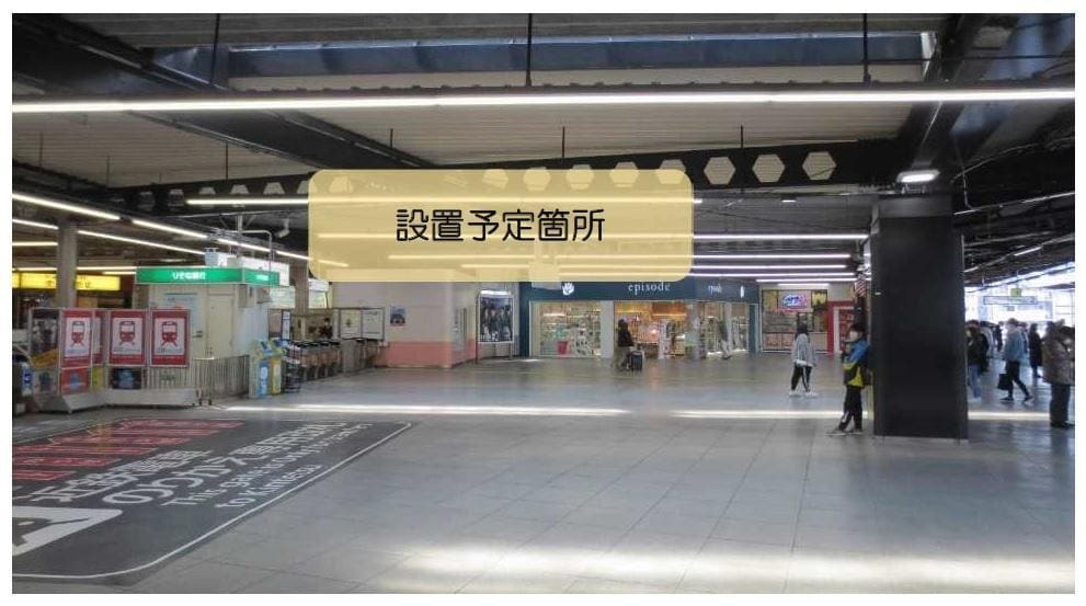 JR鶴橋駅実証実験