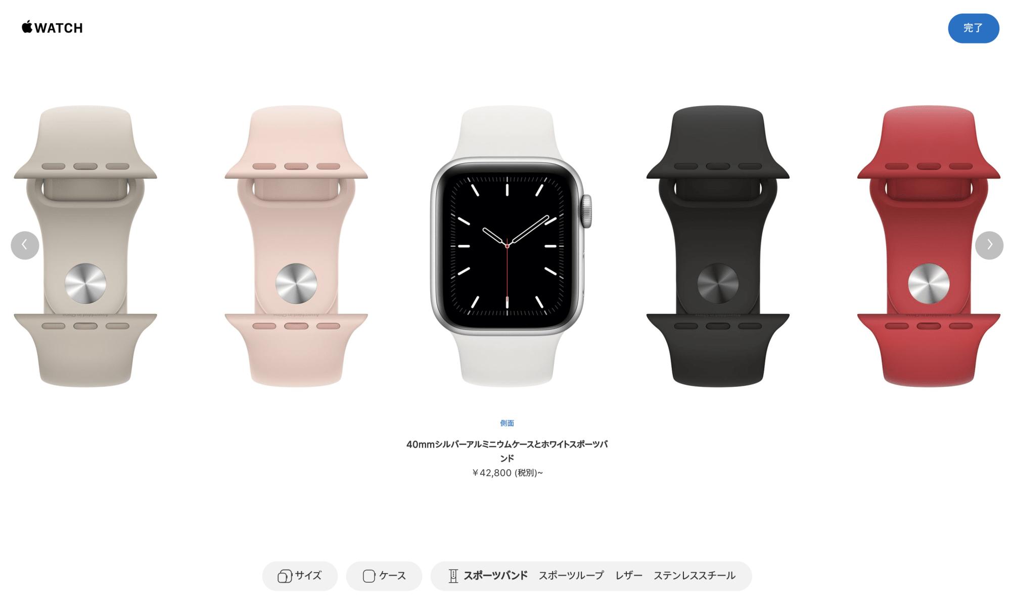 applewatch