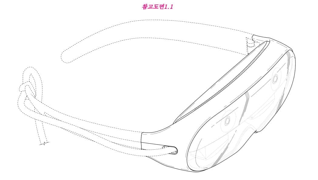 Samsung AR headset patent