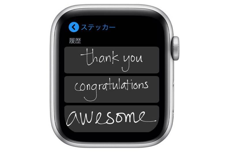 Apple Watch、性的暴行犯から女性を救う。寝たふりでSOS送信 - Engadget Japanese