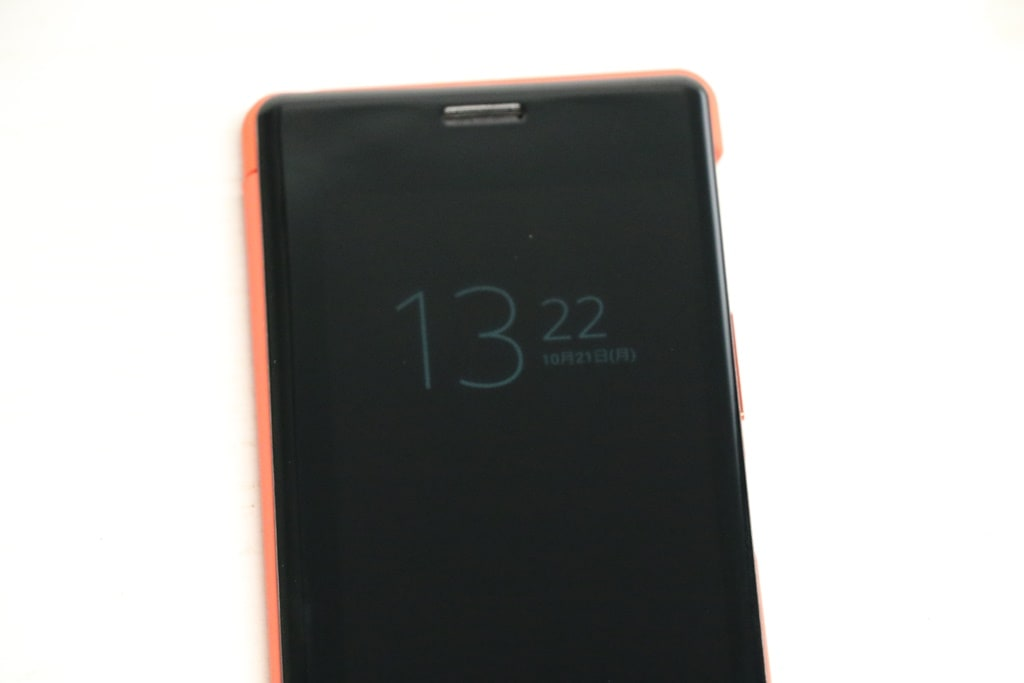 Xperia 8 Style Cover View SCVJ20 Review