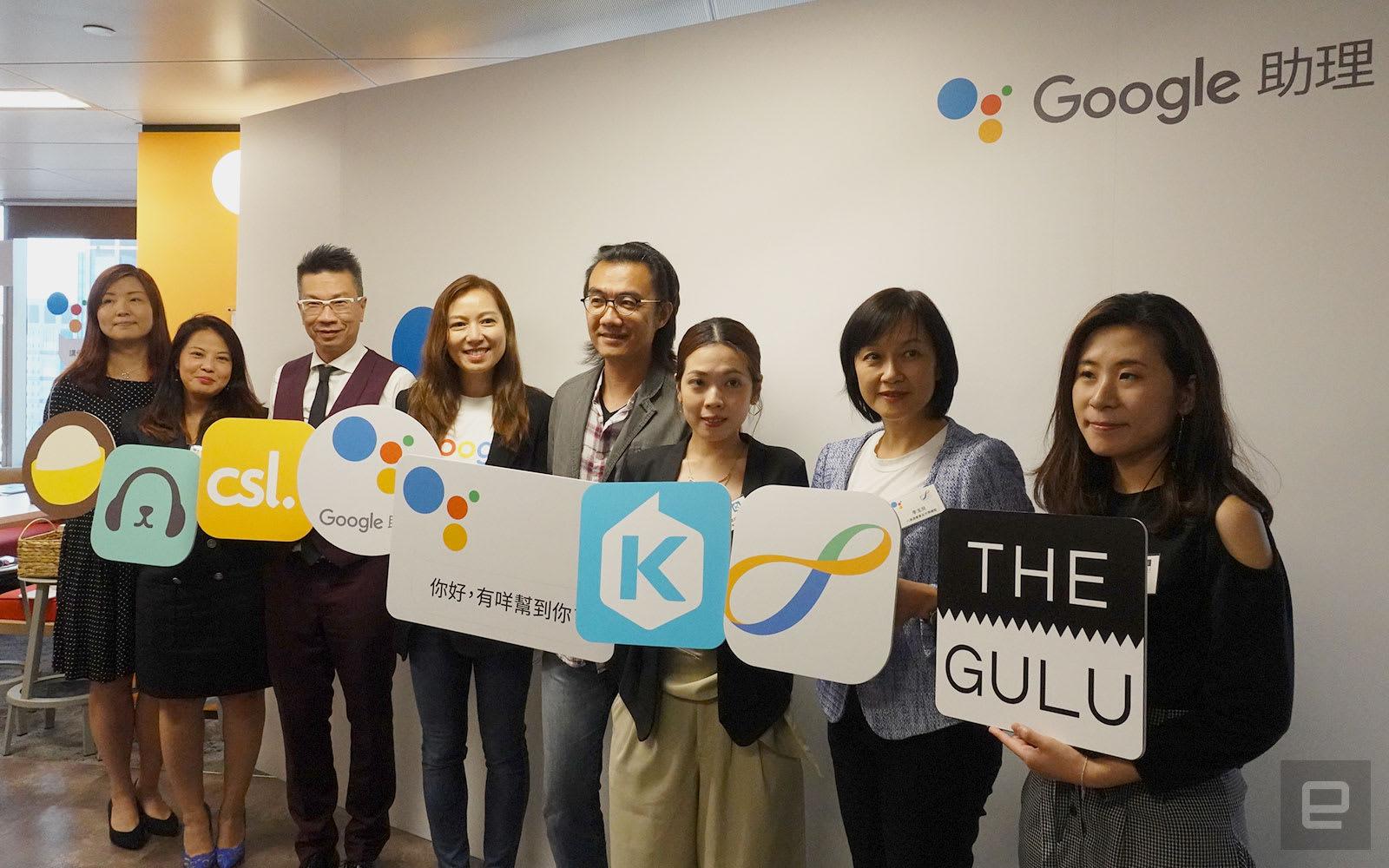 Google Assistant Cantonese Hong Kong