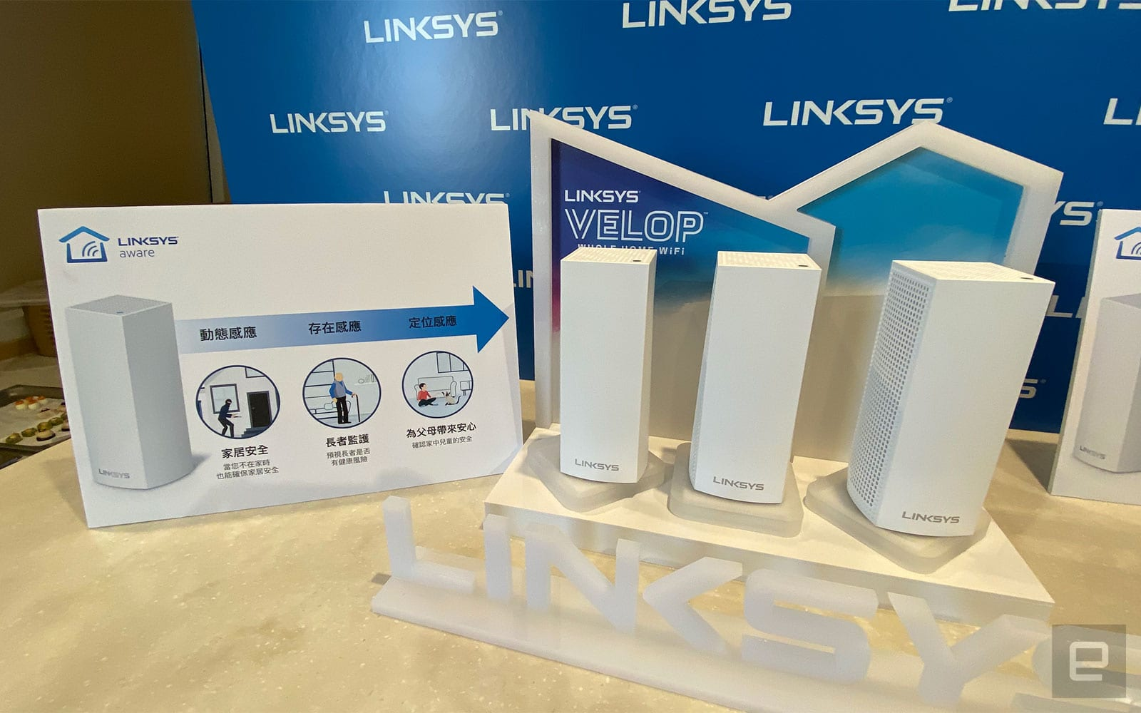 Linksys EA9350(AX4500)+ Linksys Aware 香港發佈會