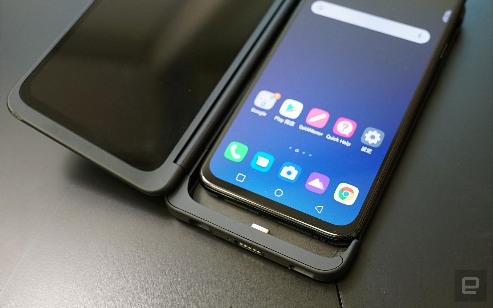 LG G8X ThinQ 评测