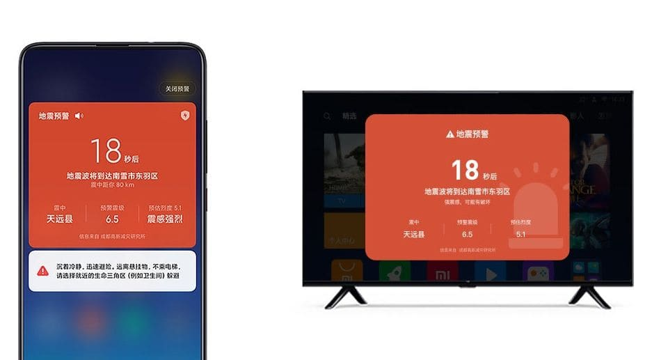 Xiaomi is adding early earthquake warnings to MIUI phones in China