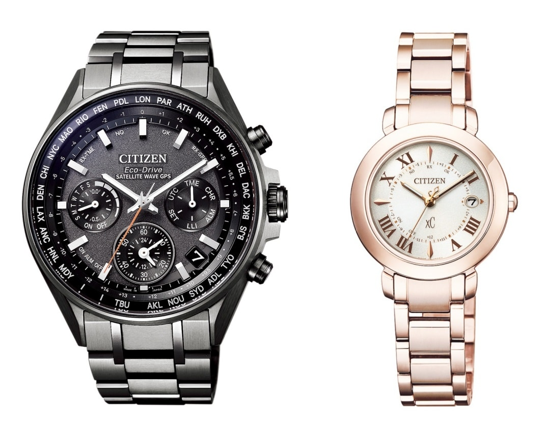 CITIZEN Watch New Service AR try