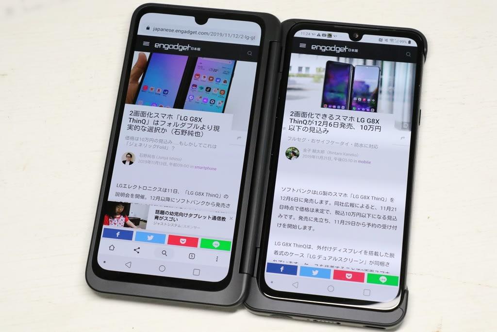 LG G8X ThinQ Review