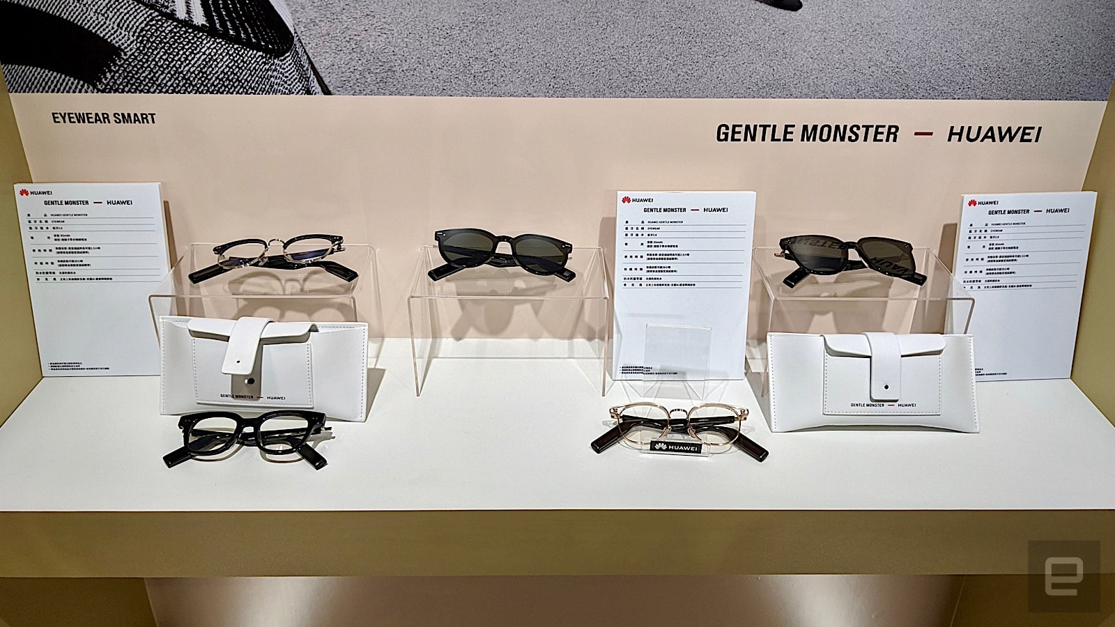 Huawei Gentle Monster glasses
