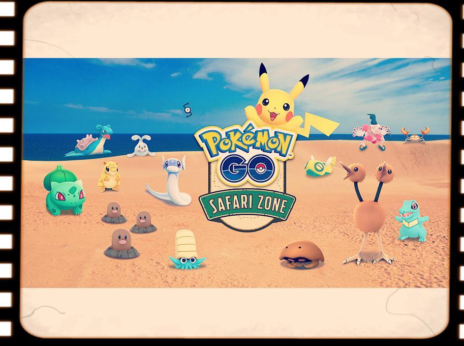 2017年11月24日、鳥取でポケモンGOイベント「Pokémon GO Safari Zone in 鳥取砂丘」が開催されました:今日は何の日?