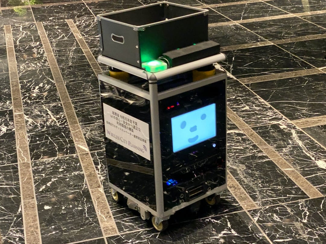 Wireless City Planning Robot and Elevator Experiment