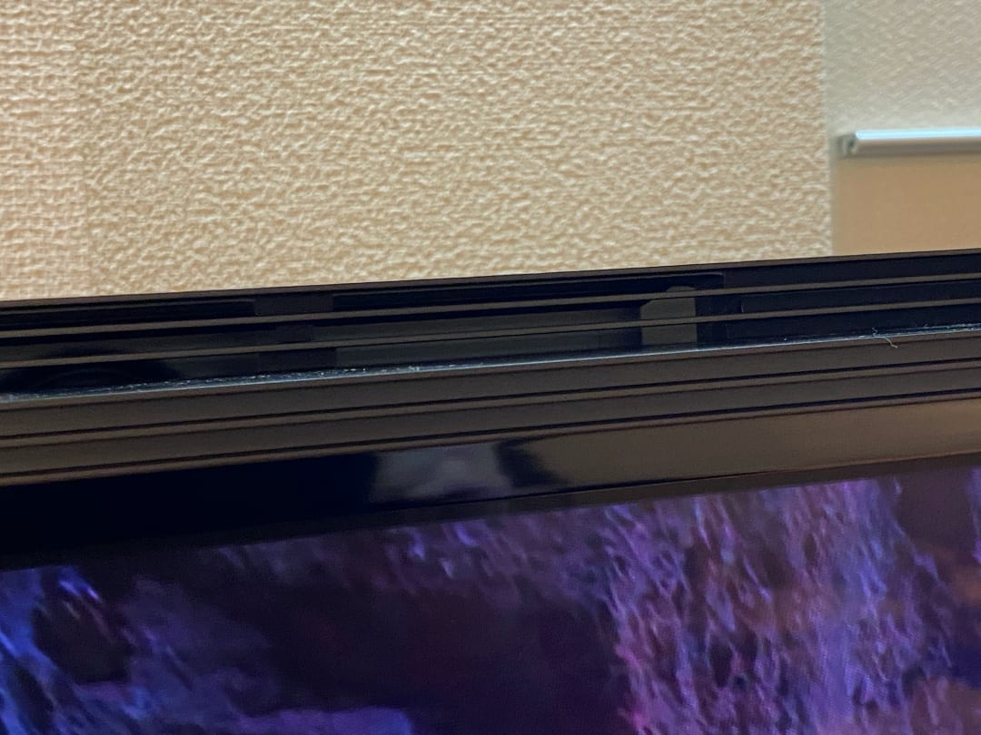 SONY 8K Tuner TV