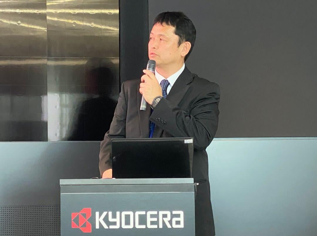 KYOCERA 0212 Smart Hakujyo