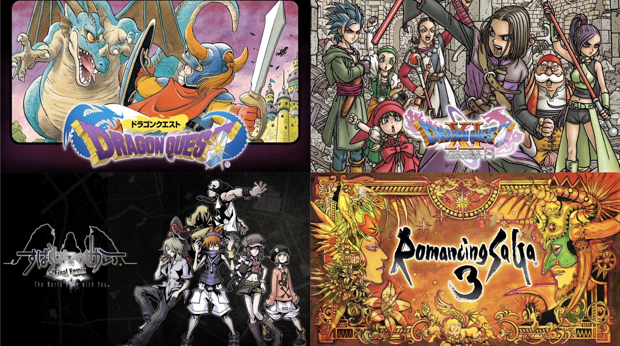 Nintendo Switchセール情報 ドラクエやロマサガなどのスクエニ17作品