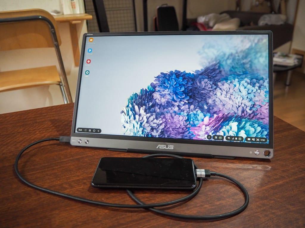 ASUS ZenScreen MB16ACE