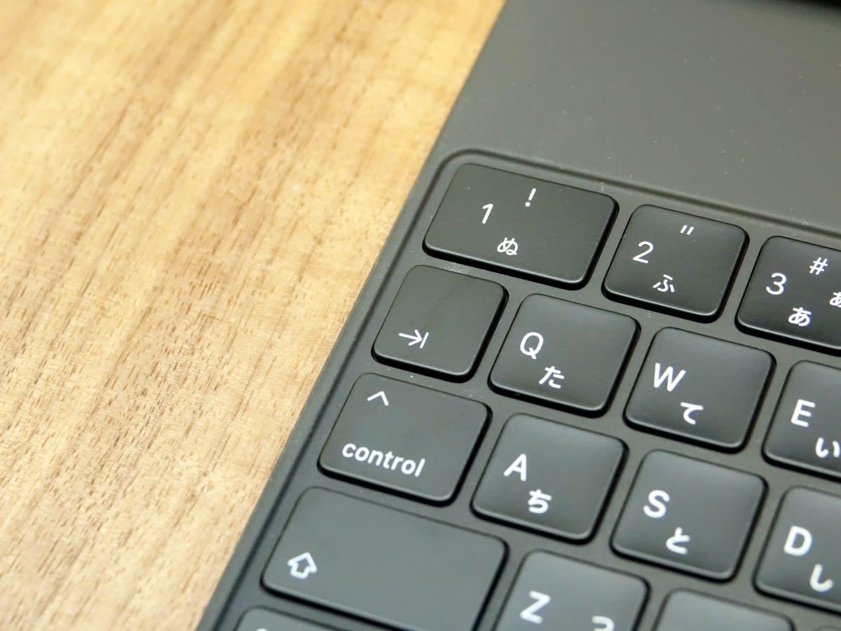 Magic Keyboard Review Junya Ishino