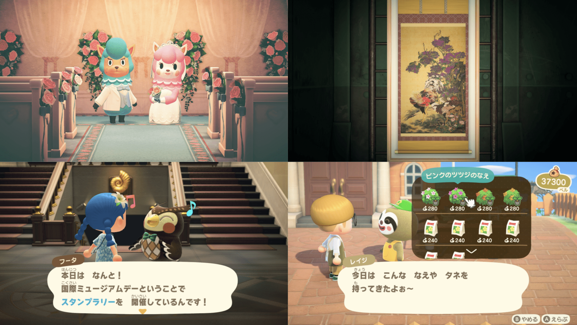 A Free Update to Animal Crossing: New Horizons on April 23 ...