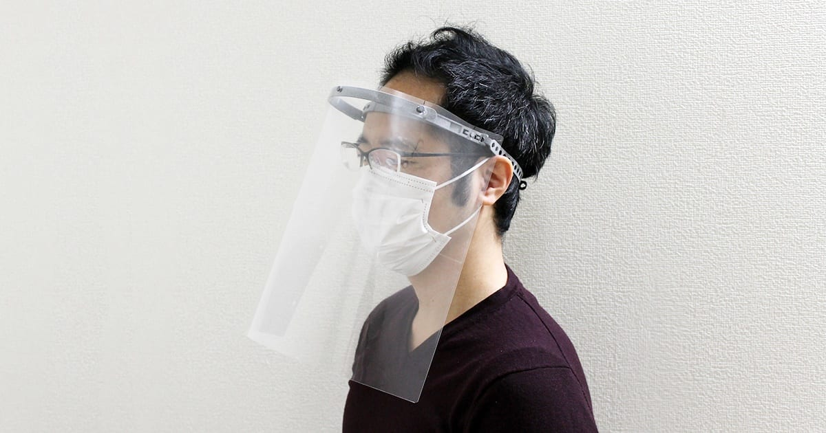 Mask Masahiro Sano