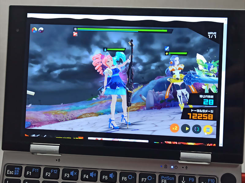 donki pc review