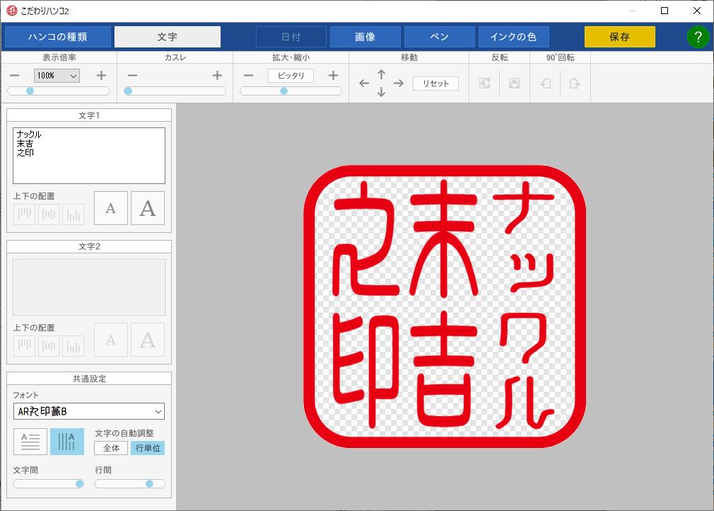 just pdf 結合 印刷できない