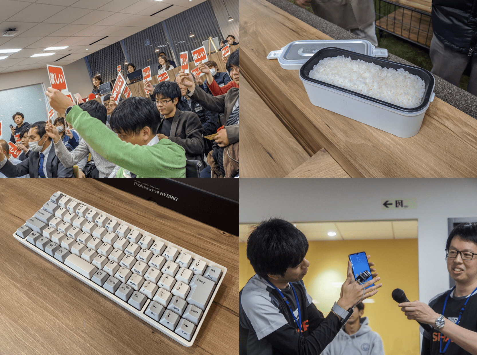 Photo of Engadget Year-end Party 2019 Report-Engadget Japan Version