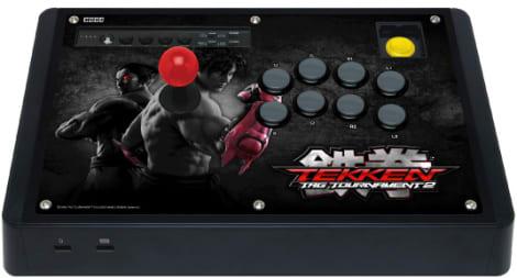 tekken tag tournament 2 arcade machine