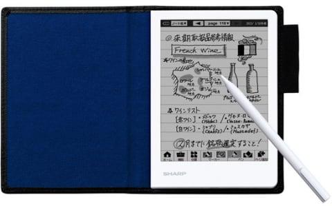 Digital Note