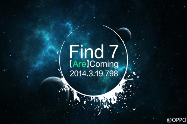 Oppo 预告暗示 Find 7 将会有兩个版本,2K 加 1080p?