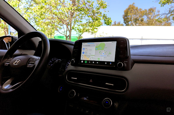 Android Auto Mirror Screen