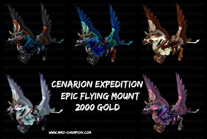 Have we already seen future mounts?