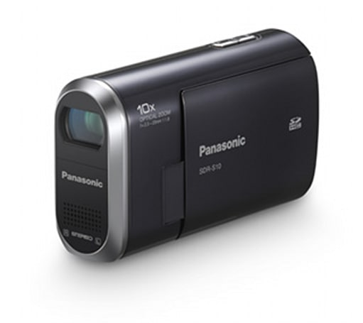 "Panasonic announces ""world's smallest"" SDHC-based camcorder"