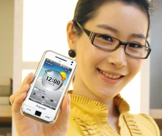 Samsung's T*Omnia: all that and double the i900 Omnia's resolution