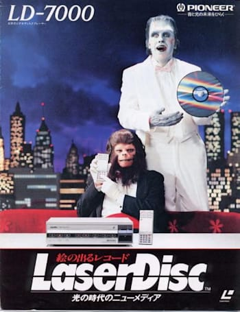 Pioneer finally kills production of its remaining laserdisc players
