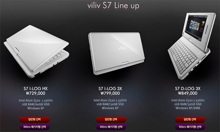 Viliv S7 UMPC gets final pricing and specifications