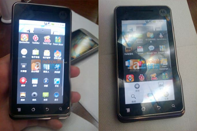 Android 2.1-equipped Motorola Sholes tablet spied in China as XT701?