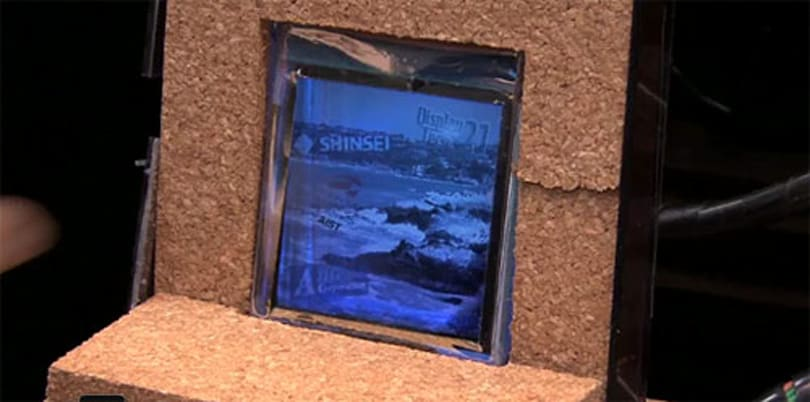 AIST shows off see-through display prototype on video