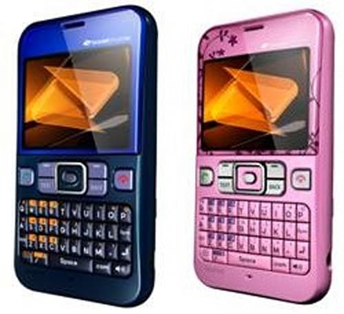 Sanyo Juno lands on Boost Mobile, channels Sprint's SCP-2700