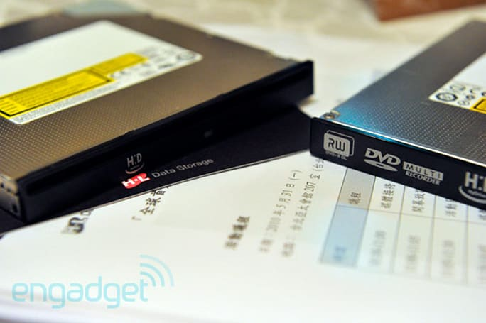 Toshiba / Samsung joint venture hit with lawsuit by LG over DVD+RW/RAM patents