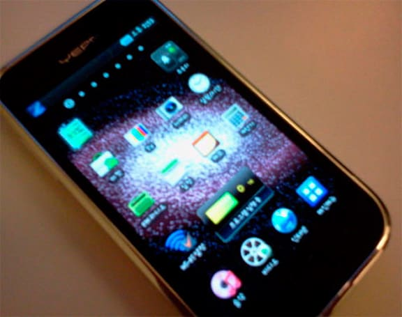 Samsung's YP-MB2 Android PMP spotted again in the wild, inches ever closer to release