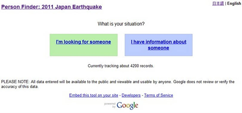 Google reacts to Japanese tsunami with a Person Finder tool