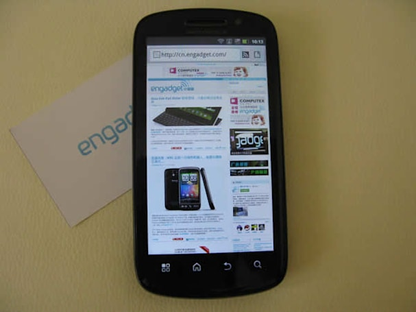 Motorola XT882 bringing Tegra 2, dualing modes and SIMs to China Telecom