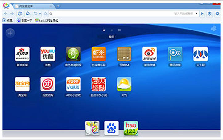 Baidu Browser tips hat to old Steve Jobs quote, copies Chrome's special sauce