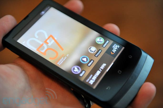 Cowon D3 firmware update brings Android 2.3, now treats your fingers as well as your ears