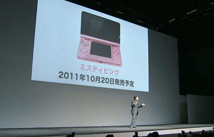 Nintendo launching 'Misty Pink' 3DS handheld on October 20th