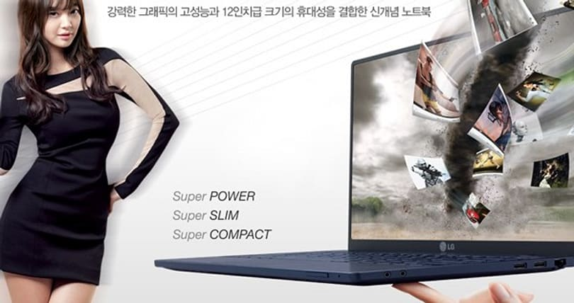 LG's thin and mighty P330 laptop surfaces at Korean retailer
