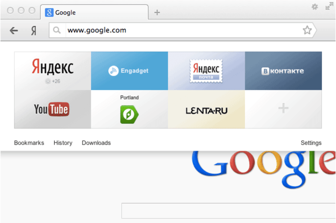 Yandex launches its own browser targeting Russian market