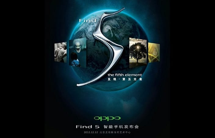 Oppo to unveil Find 5 in Beijing on December 12th, but we all know what's coming