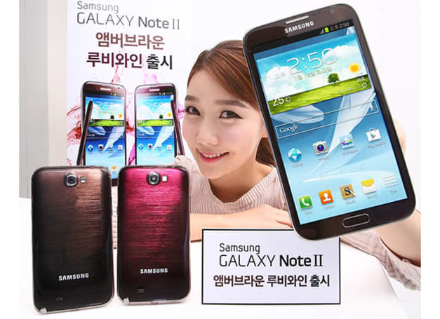 Samsung flaunts amber brown, ruby wine Galaxy Note IIs to pair with your drapes