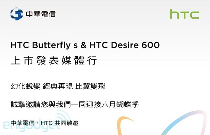 HTC sends out Butterfly S and Desire 600 launch invitation in Taiwan