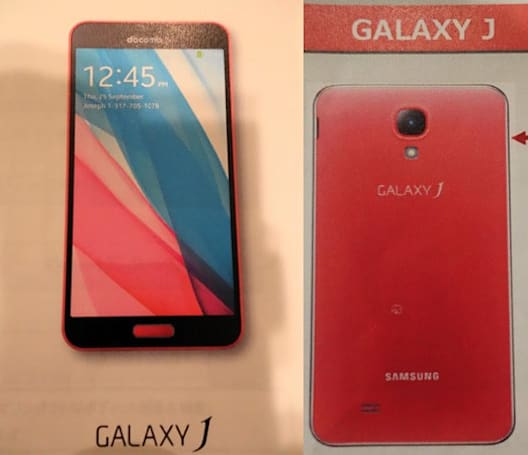 Japan-only Samsung Galaxy J leaks with Snapdragon 800, 5-inch display